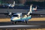 AkilaYさんが、調布飛行場で撮影した新中央航空 228-212の航空フォト(写真)