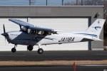 グリスさんが、調布飛行場で撮影したジェイ・ディ・エル技研 172S Skyhawk SPの航空フォト(写真)