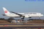 いおりさんが、成田国際空港で撮影した日本航空 787-8 Dreamlinerの航空フォト(写真)