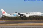 いおりさんが、成田国際空港で撮影した日本航空 777-346/ERの航空フォト(写真)