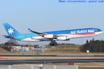 いおりさんが、成田国際空港で撮影したエア・タヒチ・ヌイ A340-313Xの航空フォト(写真)