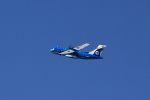 JA946さんが、伊丹空港で撮影した天草エアライン ATR-42-600の航空フォト(写真)