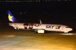まいけるさんが、神戸空港で撮影したスカイマーク 737-86Nの航空フォト(写真)