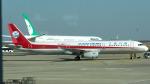 coolinsjpさんが、上海浦東国際空港で撮影した四川航空 A321-231の航空フォト(写真)