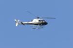 Koenig117さんが、嘉手納飛行場で撮影したアイラス航空 AS350B3 Ecureuilの航空フォト(写真)