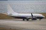キイロイトリ1005fさんが、関西国際空港で撮影したTAG エイビエーション・アジア 737-7JR BBJの航空フォト(写真)