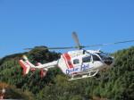 ランチパッドさんが、静岡ヘリポートで撮影した朝日航洋 BK117C-2の航空フォト(写真)