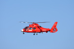 mojioさんが、静岡空港で撮影した東京消防庁航空隊 AS365N3 Dauphin 2の航空フォト(写真)