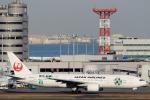ハピネスさんが、羽田空港で撮影した日本航空 777-246の航空フォト(写真)