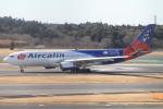 AXT747HNDさんが、成田国際空港で撮影したエアカラン A330-202の航空フォト(写真)