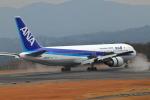 goodskierさんが、広島空港で撮影した全日空 767-381の航空フォト(写真)