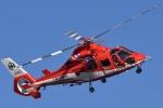 筑波のヘリ撮りさんが、千葉市で撮影した千葉市消防航空隊 AS365N3 Dauphin 2の航空フォト(写真)