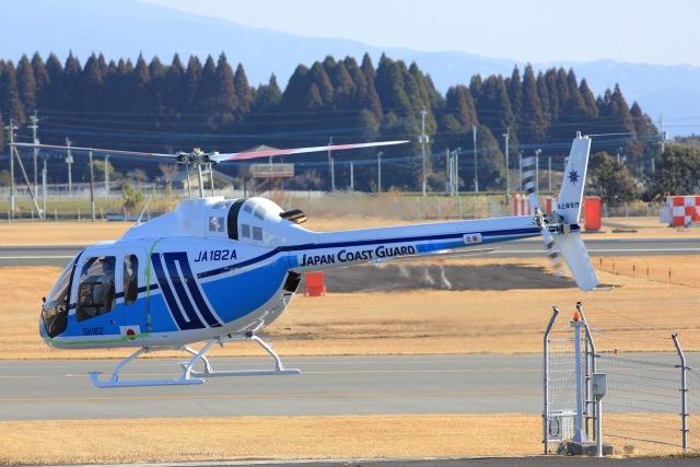 海上保安庁 Bell 505 JA182A 鹿...