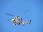ランチパッドさんが、静岡ヘリポートで撮影したセントラルヘリコプターサービス BK117C-1の航空フォト(写真)