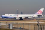 ぱん_くまさんが、成田国際空港で撮影したチャイナエアライン 747-409F/SCDの航空フォト(写真)