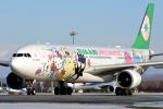 Bowenさんが、新千歳空港で撮影したエバー航空 A330-302Xの航空フォト(写真)
