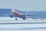 中村 昌寛さんが、新千歳空港で撮影したエアアジア・エックス A330-343Xの航空フォト(写真)