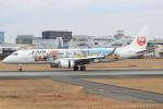キイロイトリ1005fさんが、伊丹空港で撮影したジェイ・エア ERJ-190-100 LR (ERJ-190LR)の航空フォト(写真)