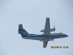 sp3混成軌道さんが、福岡空港で撮影したオリエンタルエアブリッジ DHC-8-201Q Dash 8の航空フォト(写真)