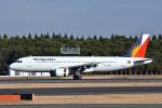 トロピカルさんが、成田国際空港で撮影したフィリピン航空 A320-214の航空フォト(写真)
