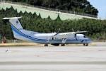 もぐ3さんが、那覇空港で撮影した海上保安庁 DHC-8-315 Dash 8の航空フォト(写真)