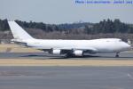 いおりさんが、成田国際空港で撮影したセンチュリオン・エアカーゴ 747-428F/ER/SCDの航空フォト(写真)
