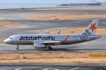 ITM44さんが、関西国際空港で撮影したジェットスター・パシフィック A320-232の航空フォト(写真)