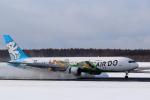 noriphotoさんが、新千歳空港で撮影したAIR DO 767-381の航空フォト(写真)