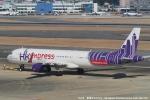 tabi0329さんが、福岡空港で撮影した香港エクスプレス A321-231の航空フォト(写真)