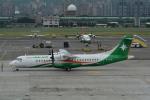 LEGACY-747さんが、台北松山空港で撮影した立栄航空 ATR-72-600の航空フォト(飛行機 写真・画像)