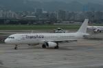 LEGACY-747さんが、台北松山空港で撮影したトランスアジア航空 A321-231の航空フォト(飛行機 写真・画像)