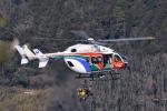 筑波のヘリ撮りさんが、つくば市で撮影した茨城県防災航空隊 BK117C-2の航空フォト(写真)
