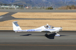 prado120さんが、静岡空港で撮影した日本個人所有 HK36TTC-115 Super Dimonaの航空フォト(写真)