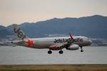 ハピネスさんが、関西国際空港で撮影したジェットスター・パシフィック A320-232の航空フォト(写真)