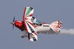 EXIA01さんが、築城基地で撮影したエアロック・エアロバティックチーム S-2B Specialの航空フォト(写真)