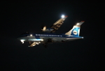 MOHICANさんが、福岡空港で撮影した天草エアライン ATR-42-600の航空フォト(写真)