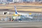 青春の1ページさんが、名古屋飛行場で撮影した三菱航空機 MRJ90STDの航空フォト(写真)