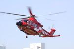 TRdenさんが、東京ヘリポートで撮影した東京消防庁航空隊 AW139の航空フォト(写真)