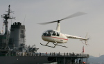 asuto_fさんが、下関あるかぽーとヘリポートで撮影したエス・ジー・シー佐賀航空 R44 IIの航空フォト(写真)