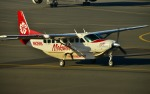 subtakaさんが、カフルイ空港で撮影したモクレレ航空 208の航空フォト(写真)