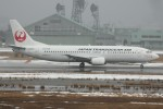 コギモニさんが、小松空港で撮影した日本トランスオーシャン航空 737-446の航空フォト(写真)