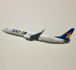 ザキヤマさんが、福岡空港で撮影したスカイマーク 737-8HXの航空フォト(写真)