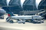 まいけるさんが、スワンナプーム国際空港で撮影したUS-バングラ・エアラインズ 737-8Q8の航空フォト(写真)
