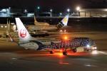TRdenさんが、那覇空港で撮影した日本トランスオーシャン航空 737-8Q3の航空フォト(写真)