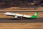 ドリさんが、福島空港で撮影したエバー航空 A321-211の航空フォト(写真)