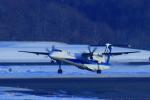 中村 昌寛さんが、新千歳空港で撮影したANAウイングス DHC-8-402Q Dash 8の航空フォト(写真)
