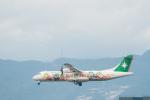 gunmano_kumasanさんが、台北松山空港で撮影した立栄航空 ATR-72-600の航空フォト(写真)