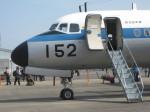 くまのんさんが、名古屋飛行場で撮影した航空自衛隊 YS-11-103Pの航空フォト(飛行機 写真・画像)