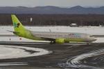 E-75さんが、新千歳空港で撮影したジンエアー 737-8B5の航空フォト(写真)