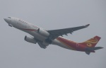zero1さんが、上海浦東国際空港で撮影した香港航空 A330-243の航空フォト(写真)